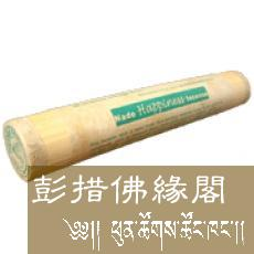 Nado不丹贡品藏香